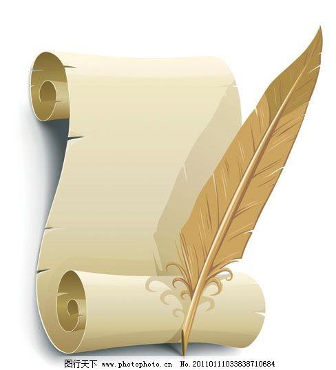 复古纸卷轴矢量素材图片