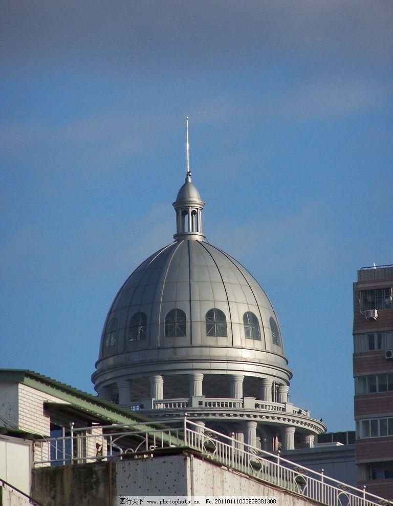 穹顶 厦门电业局穹顶 圆形 欧式建筑 罗马柱 屋檐 蓝天 白云 街道景观