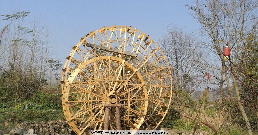 水车 筒车 人文景观 旅游摄影 摄影 72dpi jpg