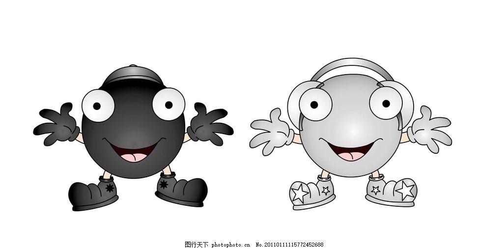 围棋子 黑棋子 白棋子 动漫人物 动漫动画 设计 355dpi jpg