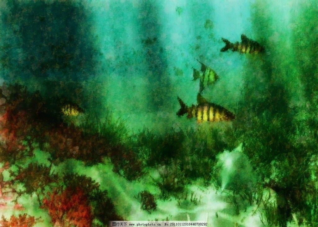 梦幻背景 梦幻 背景 大自然 大海 鱼 热带鱼 海草 海 风景漫画 动漫