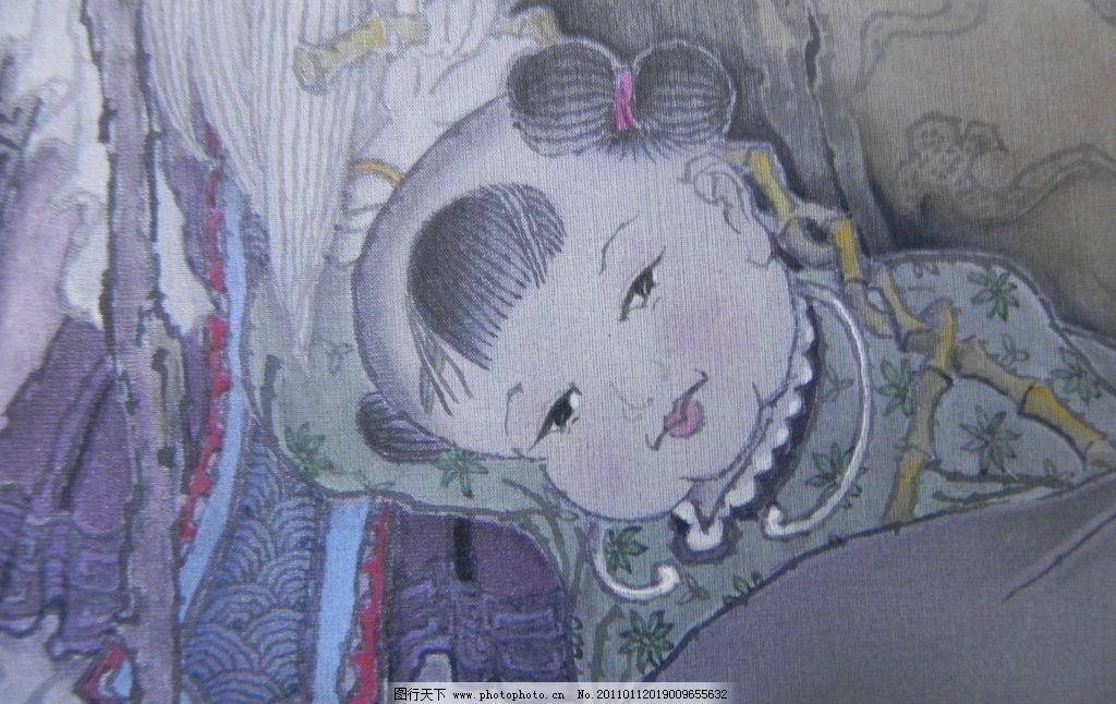 女童 国画 工笔人物 婴童 丹顶鹤 松树 芭蕉 仕女 任全跃作品 绘画
