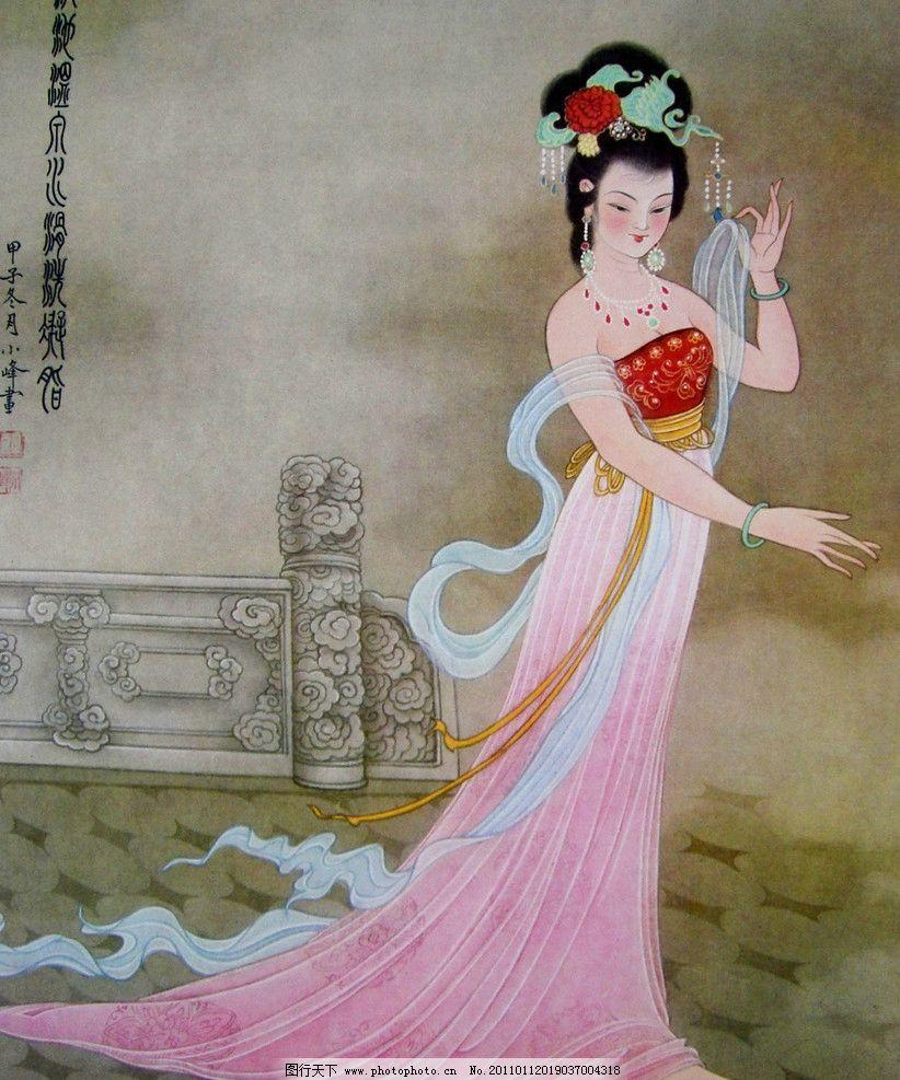美术 绘画 中国画 工笔画 人物画 古代人物 女人 仕女 美人 杨贵妃
