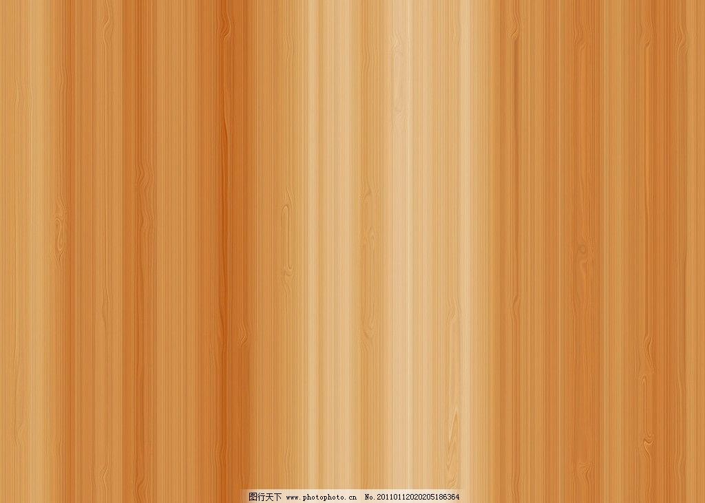 网页背景 壁纸 地板 暗黄 设计 网页 背景 背景底纹 底纹边框 72dpi