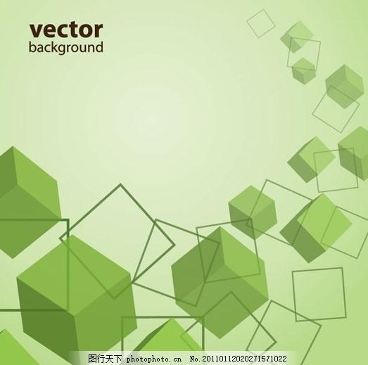 动感方块矢量素材 格子 立体 绿色 超酷 背景 动感线条 底纹背景
