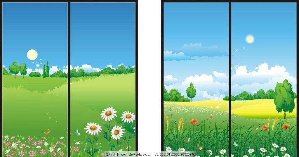风景移门图 风景 移门图 蓝天 白云 花 树 矢量 移门图案 广告设计