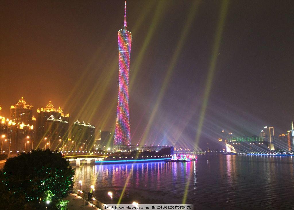 广州珠江夜景 亚运珠江夜景 城市夜景 广州塔 建筑景观 自然景观 摄影