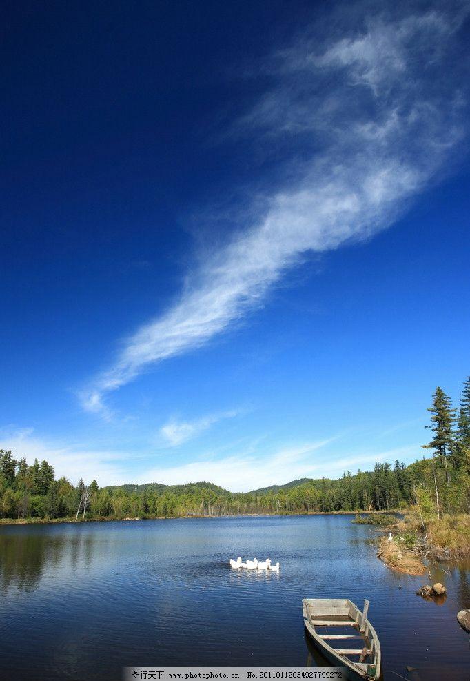 风景 蓝天 白云 阳光 树木 草地 小河 木船 清澈 蔚蓝 安静 静谧 摄影