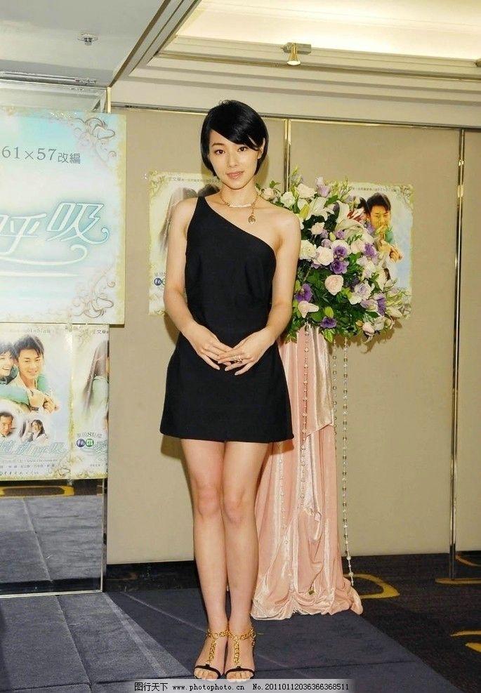 陈怡蓉 台湾 女演员 台湾常盘贵子 玉女掌门人 摄影