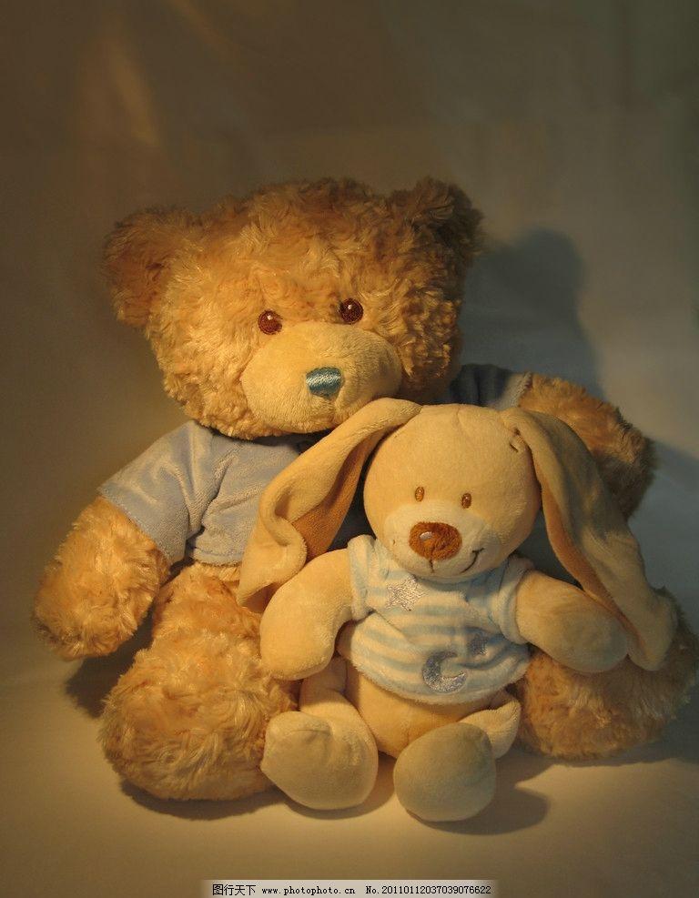 毛绒玩具兔子 毛绒玩具 兔子 熊 狗熊 长耳兔子 甜蜜 生活素材 生活