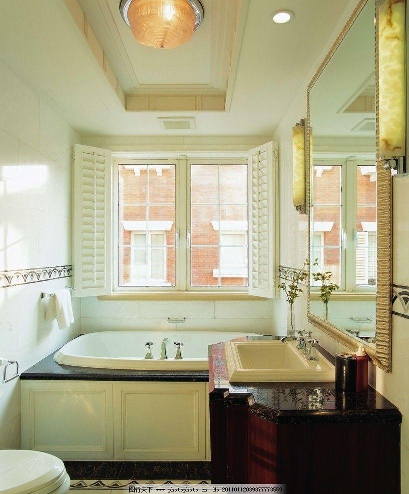 室内设计 卫生间 镜子 窗户 浴池 洗手池 马桶 室内摄影 建筑园林