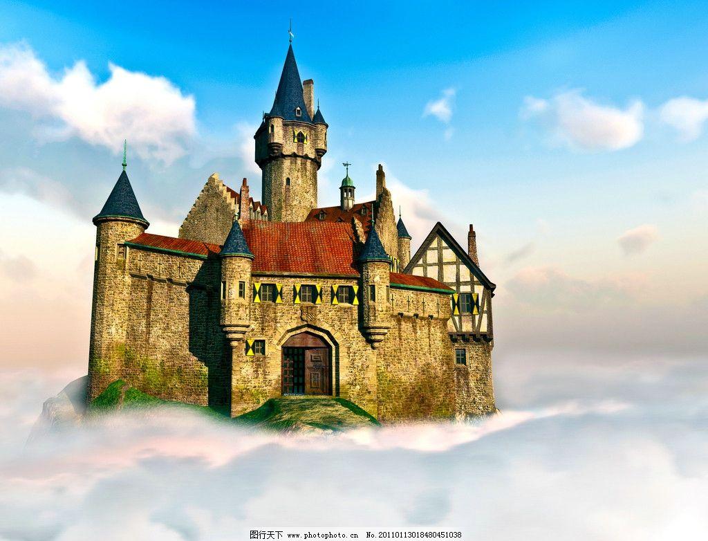 硬纸壳手工制作城堡