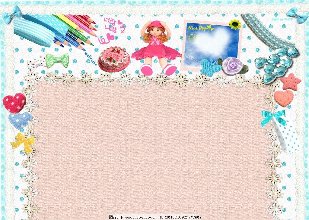 空间 博客 模版 背景图片,可爱 卡通 空间博客背景-图