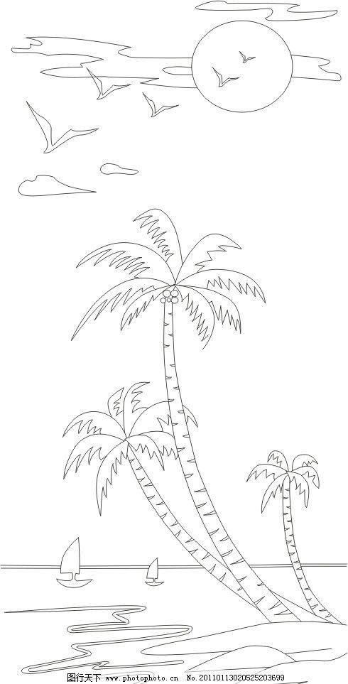森林聚会主题简笔画