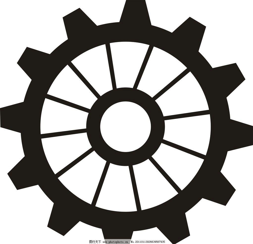 齿轮 现代工业 矢量