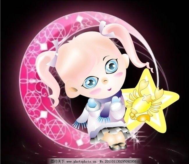 星座图片,图库天蝎座矢量可爱粉红女孩娃娃天秤座女生真正喜欢一个人的表现图片