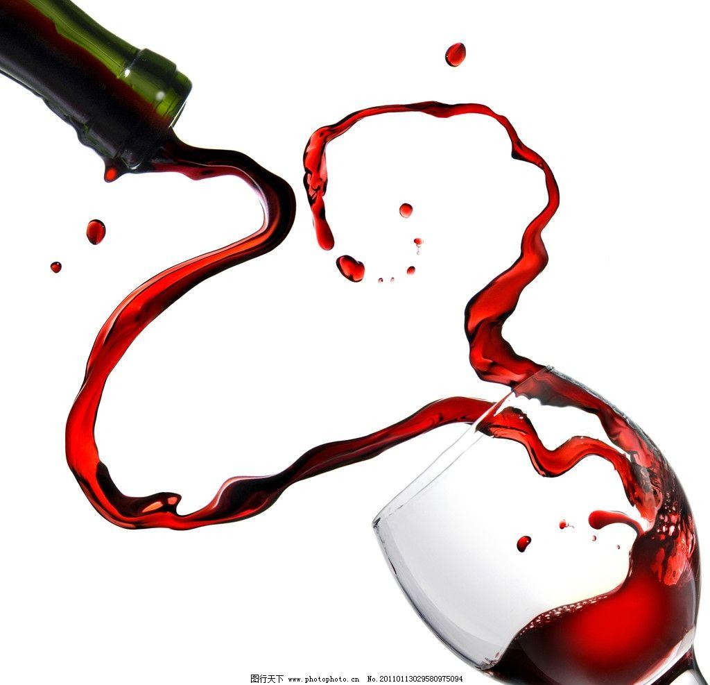 动感红酒爱心 酒杯 酒瓶 倒酒 水花 水柱 水滴 水珠 涟漪