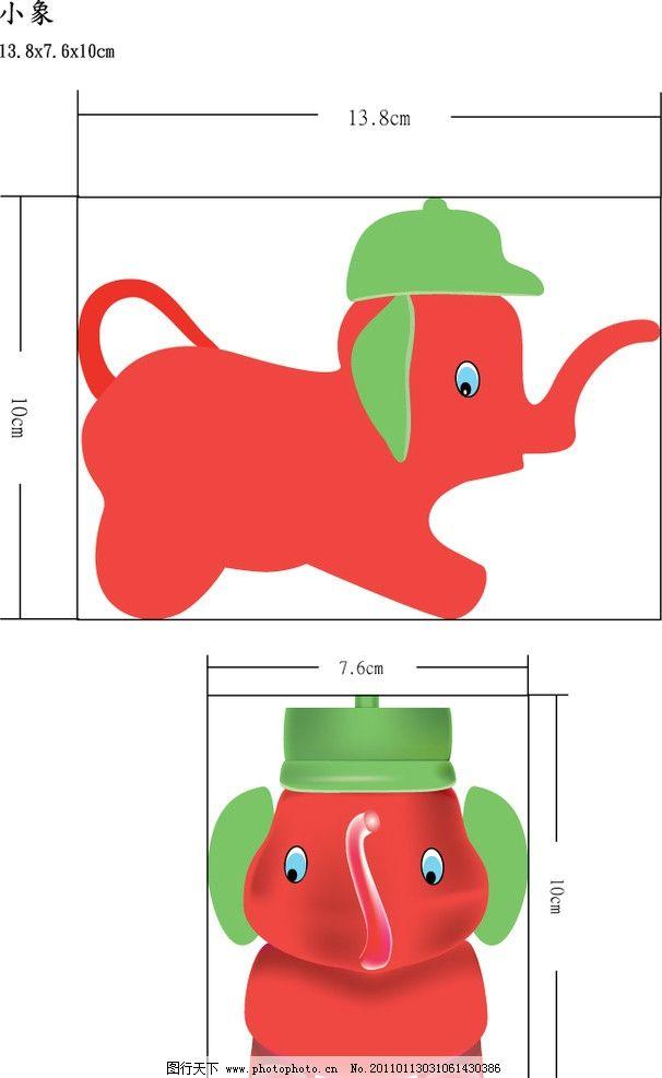 可爱小象 小象 象 卡通 动物 可爱动物 矢量图库 dm宣传单 广告设计