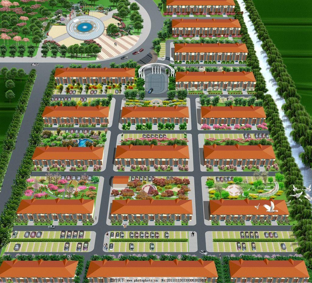 小区绿化效果图 住宅小区-住宅小区车位的分类