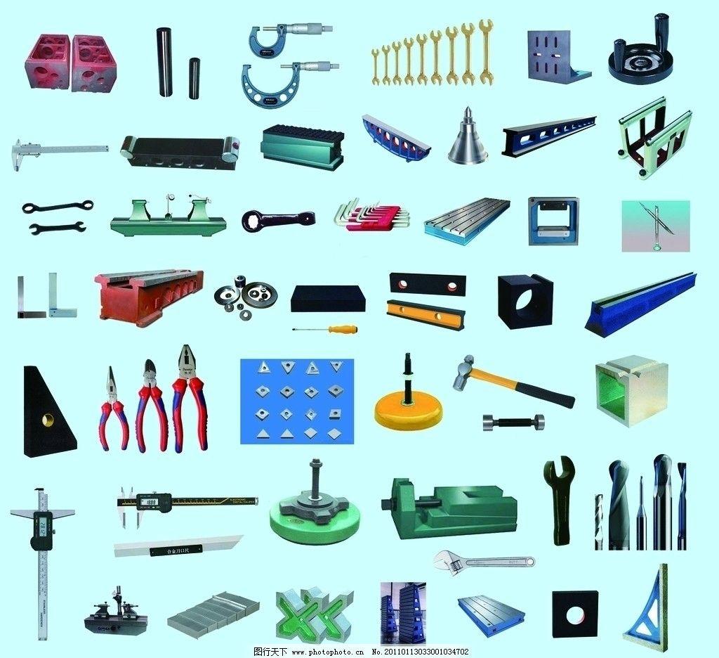 五金工具图片