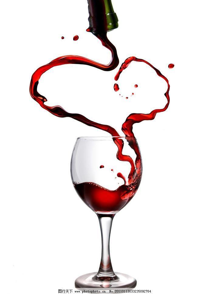 动感红酒爱心 动感红酒爱心图片免费下载 倒酒 广告设计 酒杯 酒瓶