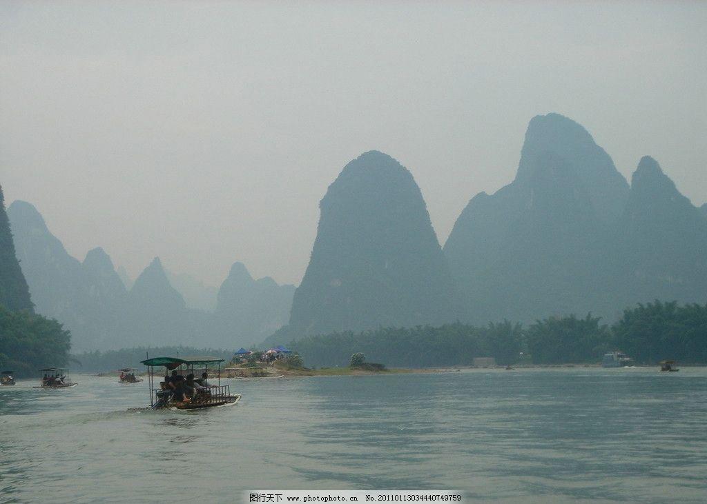 漓江风景 漓江岛 山水风景 自然景观 摄影 72dpi jpg