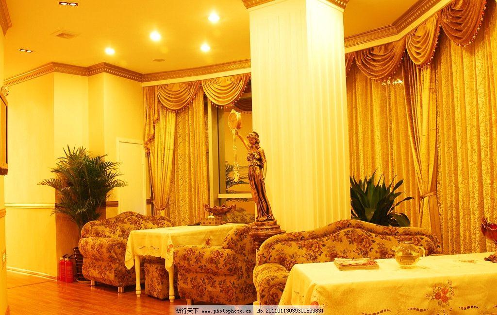 美容院会客厅 美容院客厅 会客大厅 沙发 桌子 窗帘 金色雕像 豪华