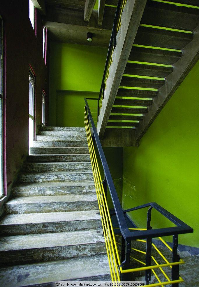 楼梯 楼梯间 楼梯扶手 台阶 建筑摄影 建筑园林 摄影 240dpi jpg