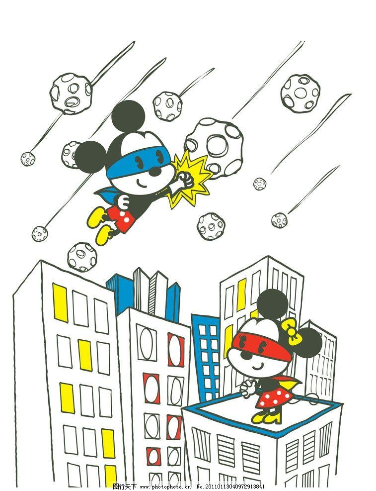 q版米妮与米奇 q版 米妮 米奇 楼 迪士尼 卡通 可爱 飞 石头 儿童幼儿