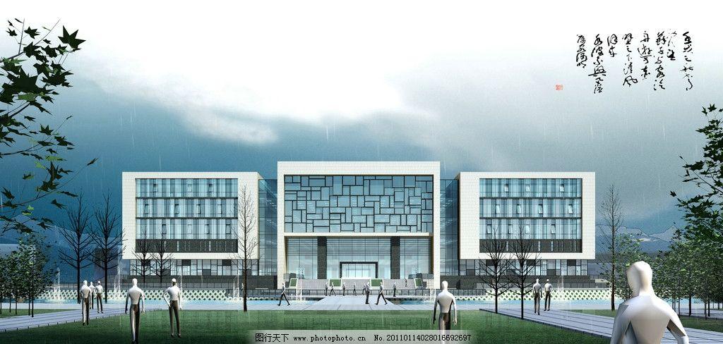 图书馆效果土 图书馆        透视效果图 建筑设计 环境设计 设计 72