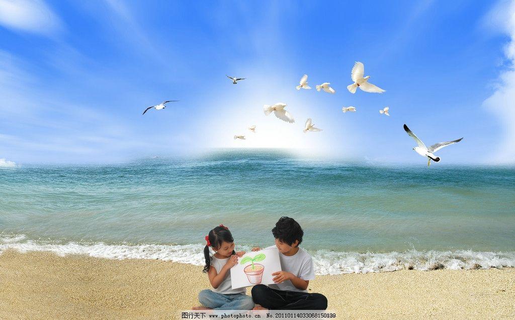 海边的孩子 大海 孩子 大雁 原文件图 白云 蓝天 小孩画画 美丽的风景