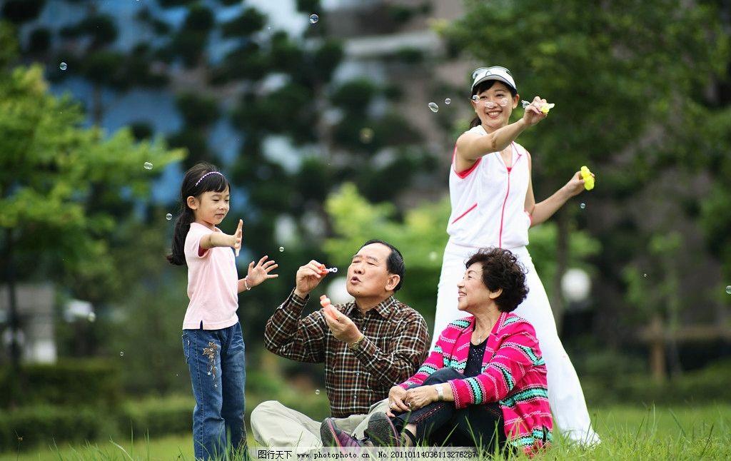 英语 孩子/快乐家庭图片