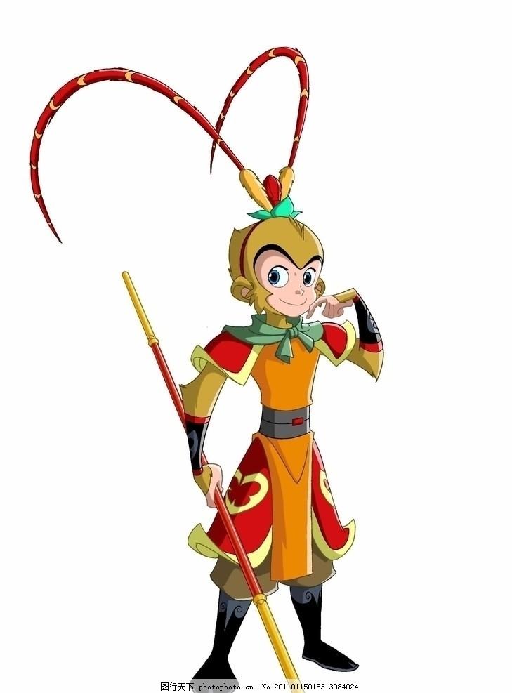 孙悟空 孙猴子 马骝 动物 角色 人物 动漫 动画 游戏 齐天大圣
