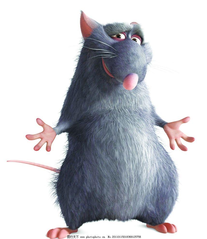 老鼠 迪士尼 3d 卡通 动物
