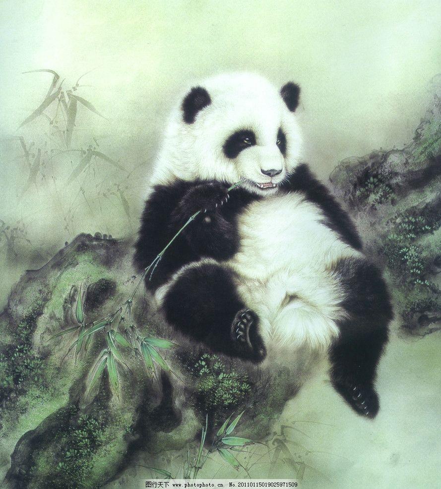 大熊猫 国画大熊猫 中华国宝图 熊猫 画 中国画 水墨画 动物画 现代