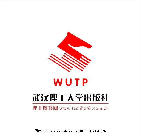 武汉理工大学出版社logo