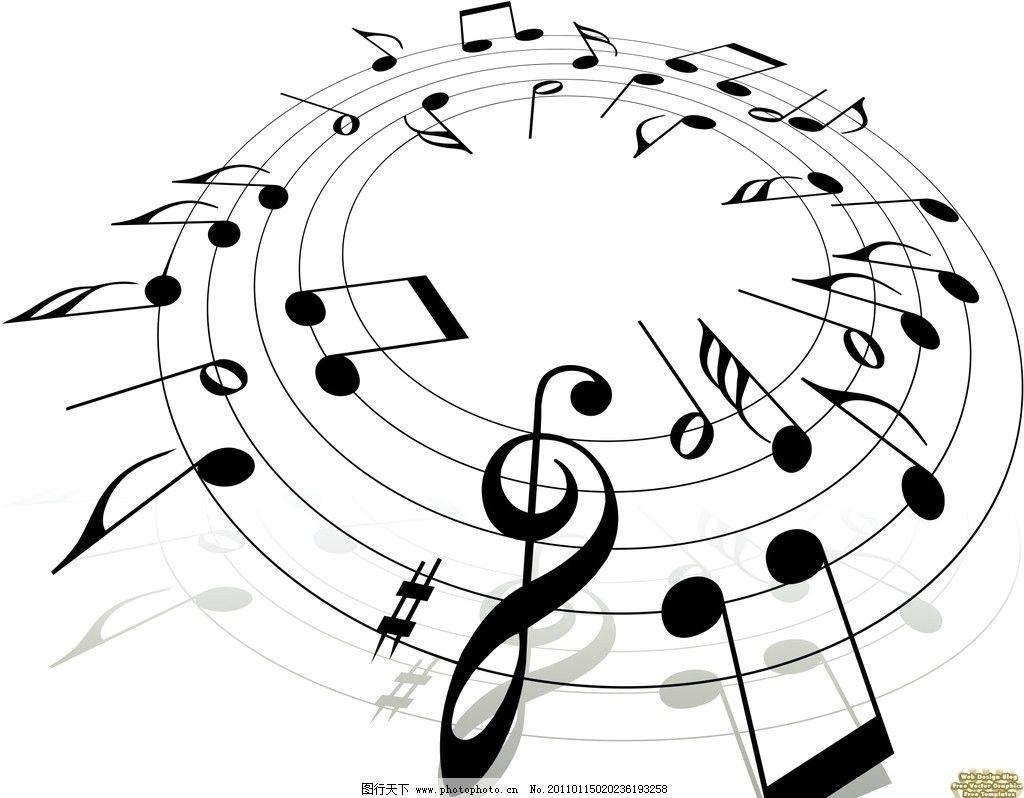 音符简笔画步骤