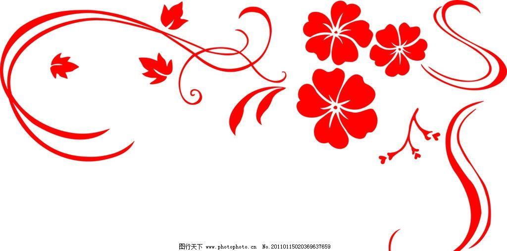 客厅背景墙 花纹 移门 窗花图片_花边花纹_底纹边框