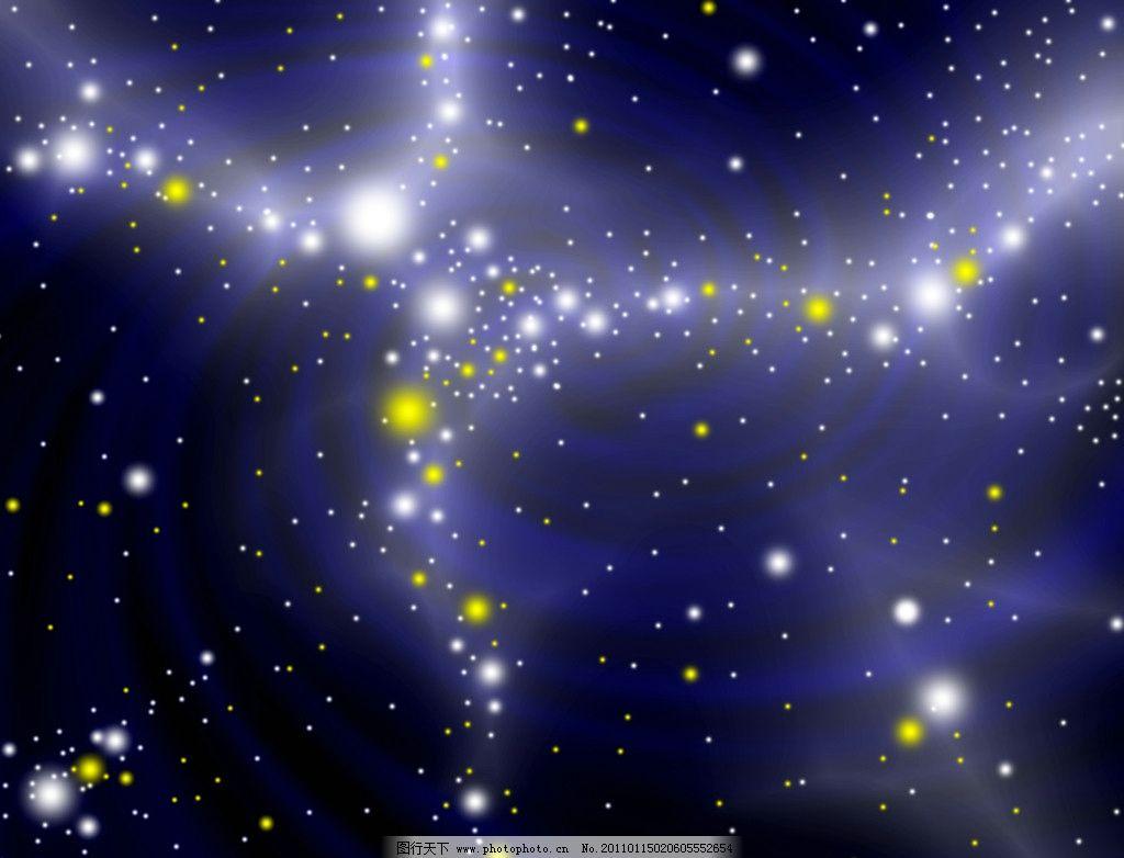 星座 星夜 背景 梦幻 抽象 星星 宇宙 星空 抽象底纹 底纹边框 设计图片