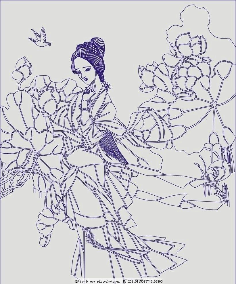 设计图库 人物图库 女性妇女  古典美女 荷花 荷叶 莲花 小鸟 发簪