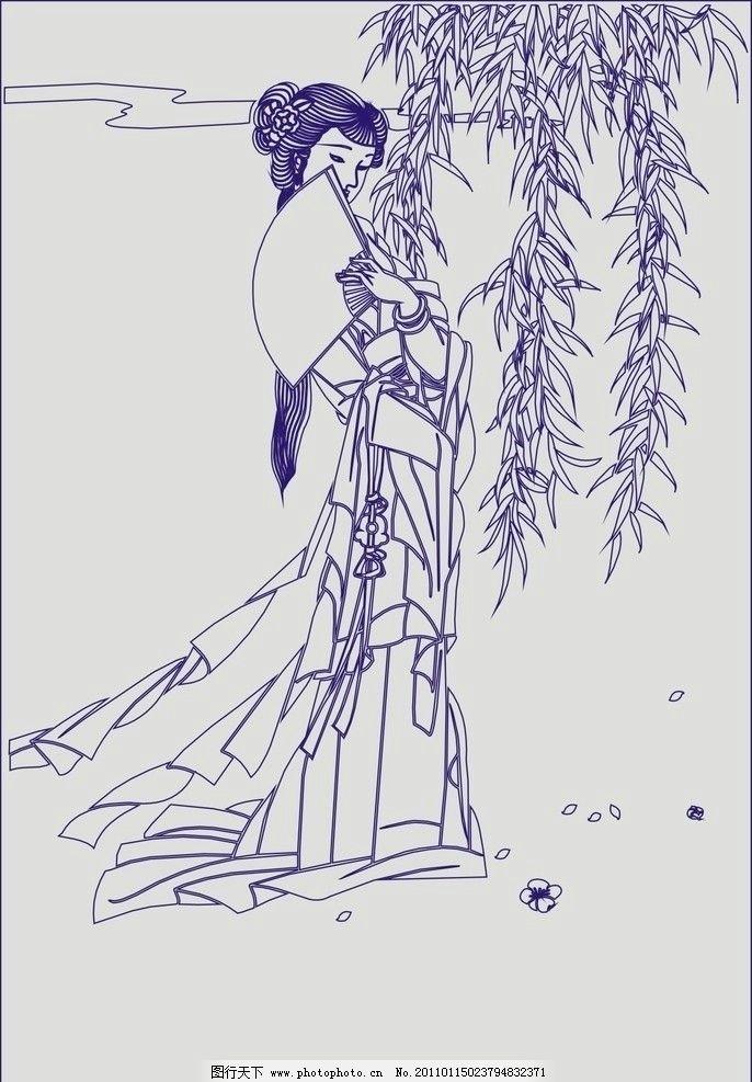 古典美女 柳叶 树叶 扇子 云彩 玉佩 淑女 闭月羞花 成鱼落雁 矢量