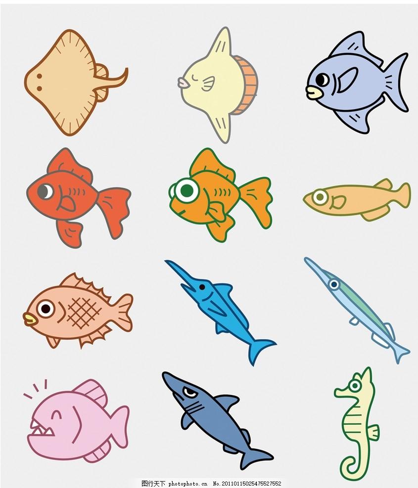 卡通动物 卡通元素 卡通设计 卡通素材 卡通图片 海鲜 墨鱼 食人鱼
