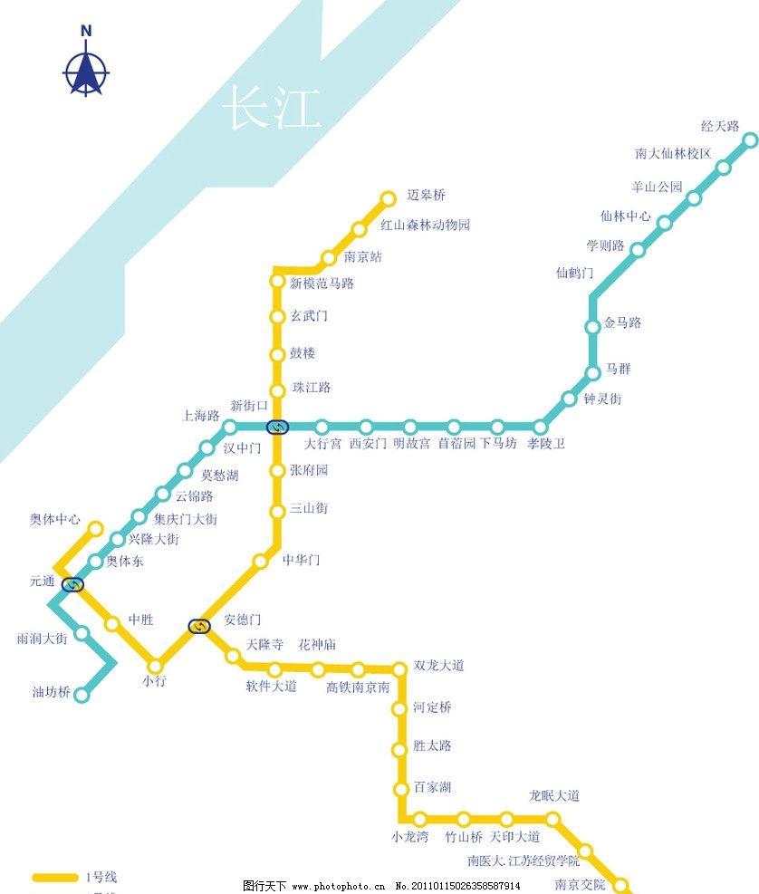 南京地铁矢量图图片