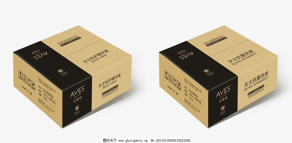 艾惟思包装设计 运输包装图片,外包装设计 化妆品包装