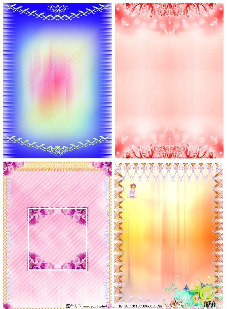 花纹 花纹底图 花纹图片 花框 彩框 花 花形 粉红花纹 粉红背景 欧式