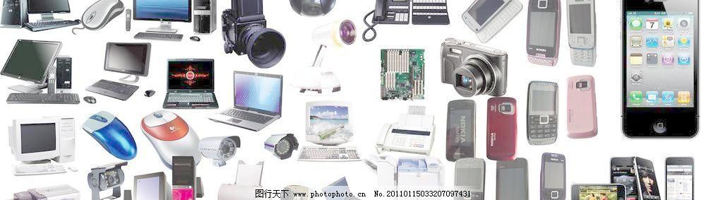 数码产品图片_广告设计_psd分层_图行天下图库