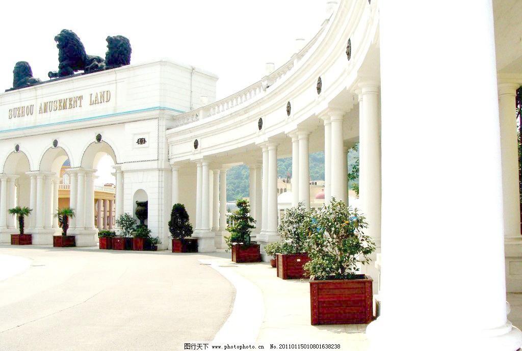 苏州乐园欧式大门图片