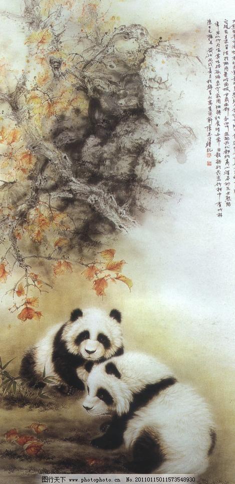 大熊猫 国画 国画艺术 绘画书法 水墨画 国画大熊猫 中华国宝图