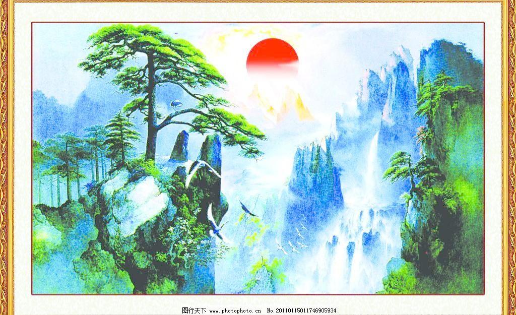 迎客松 风景画 山 日出 太阳 鹤 松树 古典边框 壁画 自然风光 自然