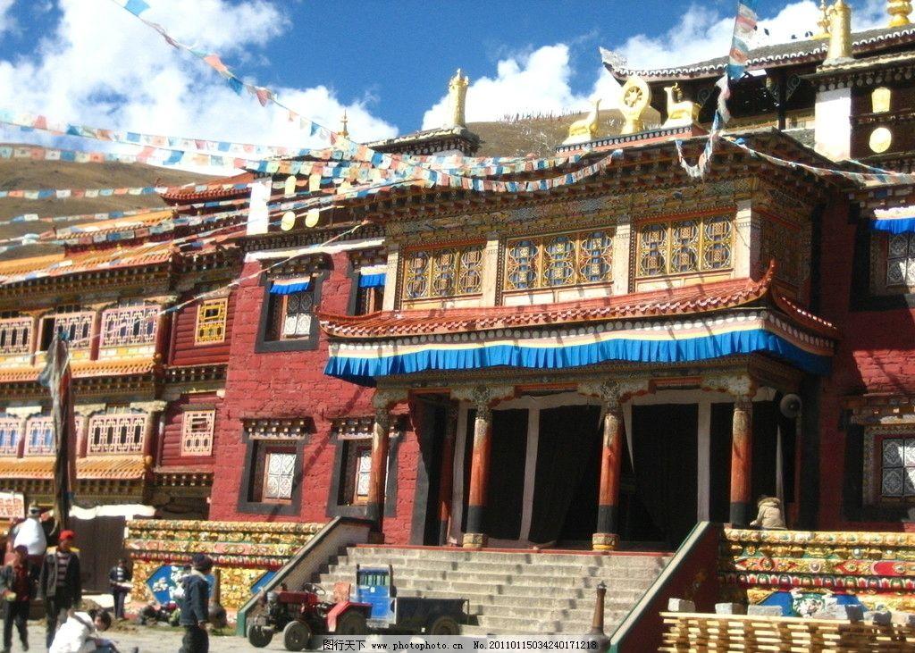 藏族寺庙 天空 蓝天